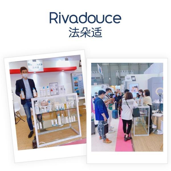 法国婴童有机护理品牌法朵适Rivadouce进驻中国,直播电商初战告捷