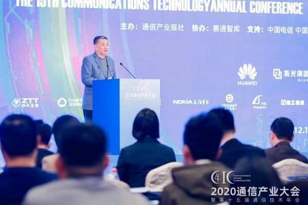 曾庆军:5G NR广播是中国广电差异化发展新路径