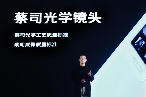 携手蔡司探索移动影像之美:vivo X60系列正式发布 3498起售