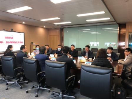 朝聚眼科张波洲:新时代企业发展的领航人