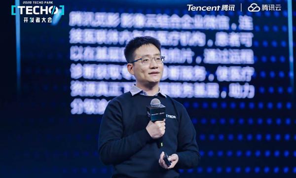 腾讯云副总裁王慧星:持续加大基础设施投入规模和自研创新力度