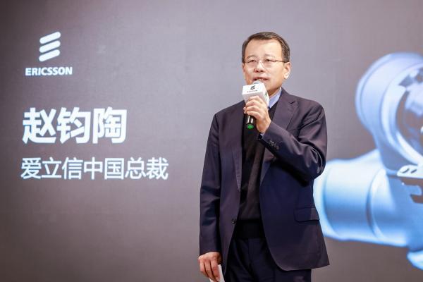 爱立信谈中国5G智能制造差异化优势:速度快、数量多、投资大