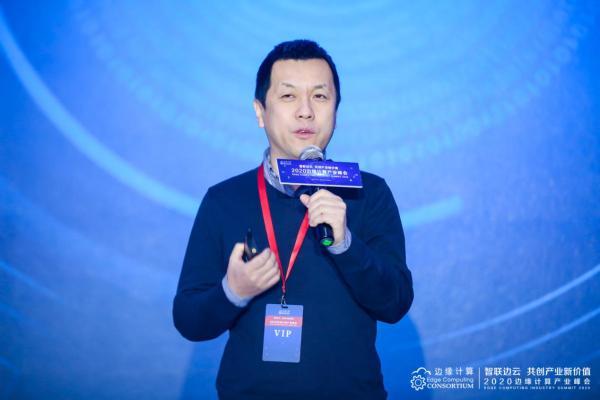中国移动段晓东:完善网边云技术体系,实现计算与网络融合发展