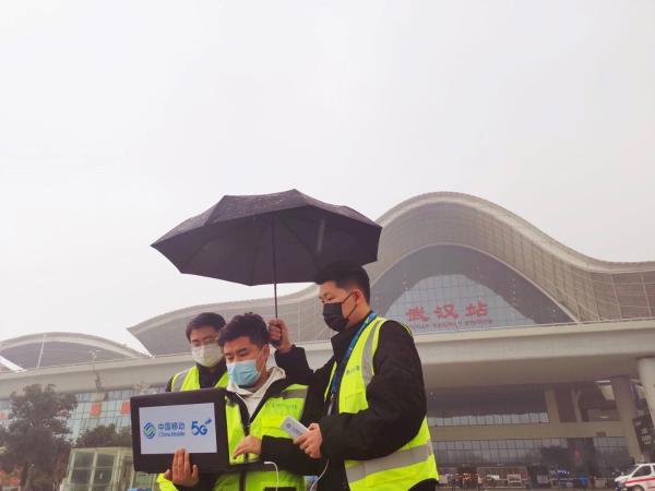 保障春运通信:湖北移动进行基站扩容调优,武汉火车站实现5G全覆盖