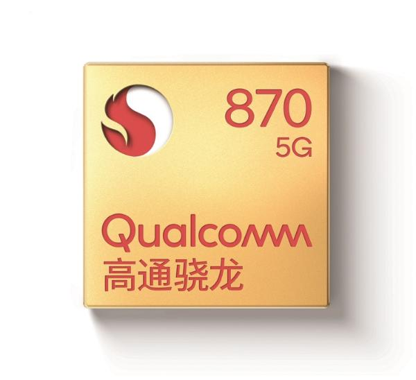 高通宣布推出骁龙870 5G移动平台:摩托罗拉首发