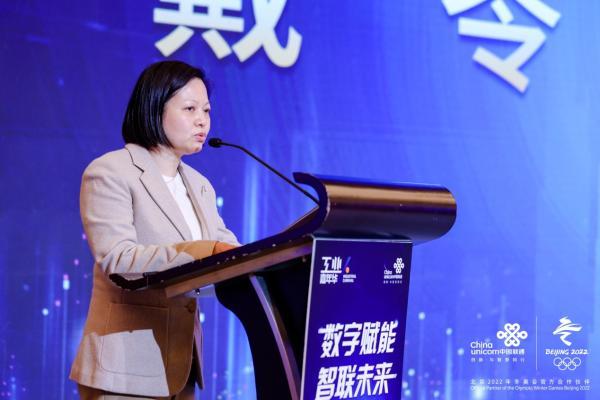 上海联通:打造5G+工业互联网标杆 助力上海城市数字化转型