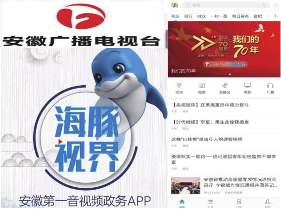"""中国移动曹雪峰:定位""""新型智慧城市运营商"""",推动未来城市落地"""