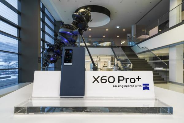 延续专业影像旗舰定位:vivo X60 Pro+正式发布,搭载高通骁龙888