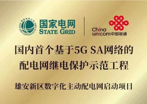 """5G大踏步进军行业市场:广和通5G模组5个""""1""""提前布局"""