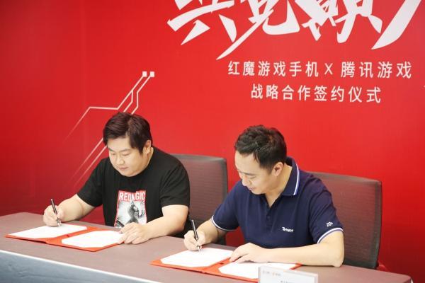 红魔游戏手机与腾讯游戏达成战略合作 将联合推出旗舰手机