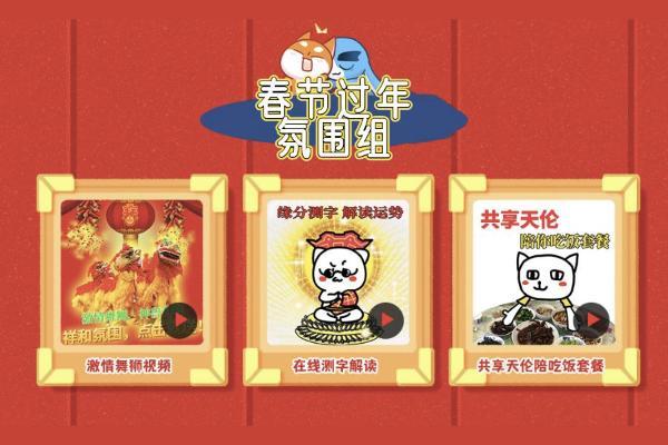 """这届年轻人成了春节氛围师:""""离谱""""年货用新意致敬传统"""