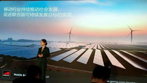 """风起云涌!MWC21上海是全球移动通信产业""""和合共生""""的最佳写照"""