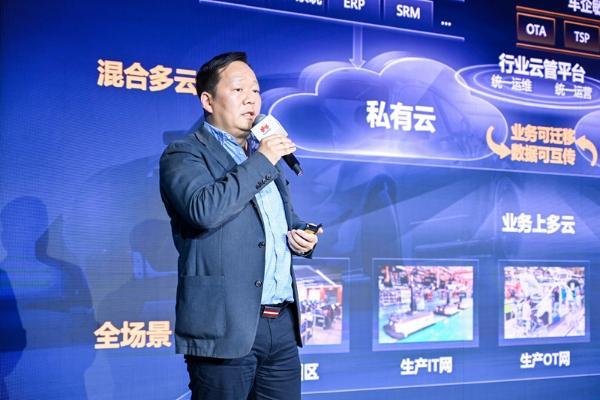 """上汽强斌:开展""""1+4""""数字化转型,推动汽车制造业智能化与网络化"""
