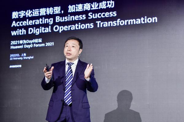 华为提多领域数字化共振理论,激发电信业能级跃迁