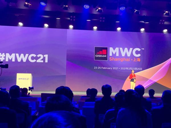 MWC21上海正式拉开帷幕:向世界传递积极信号