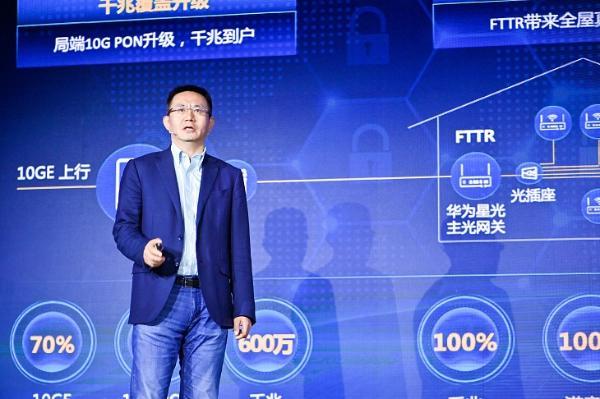 浙江移动王顶:双5G战略引领,推进数字产业化和产业数字化