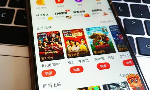春节档盛宴开启,哪些影视公司能打好翻身仗?