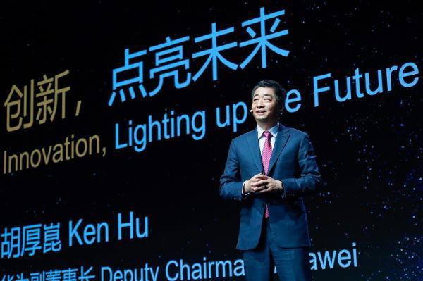 华为胡侯坤:创新让生活更丰富、商业更智能、社会更包容