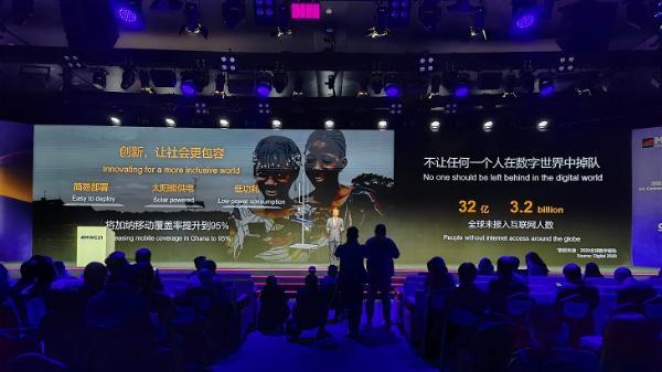 华为胡厚崑:创新让生活更丰富、商业更智能、社会更包容