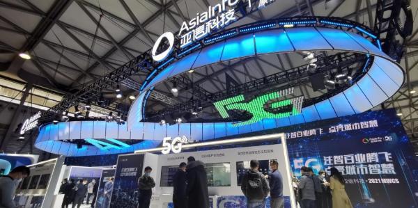 5G与人工智能共舞 在数字时代竞争:亚信科技亮相2021年上海世博会