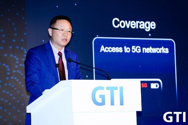 【聚焦GTI】华为常务董事汪涛:构建5G精品网坐稳toC基本盘 协同攻坚跨越toB发展裂谷