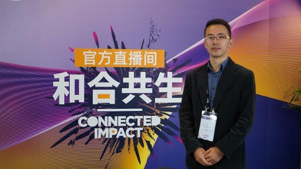 广和通陶曦:持续推进5G多平台差异化战略,探索垂直行业刚需场景