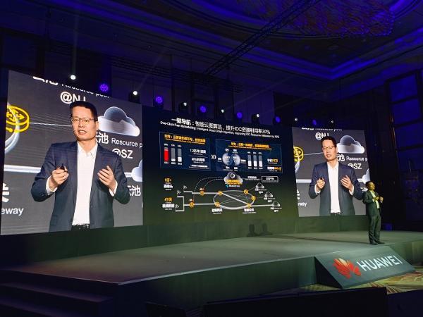 """华为升级智能云网解决方案新能力:五个""""一""""加速运营商DICT转型"""