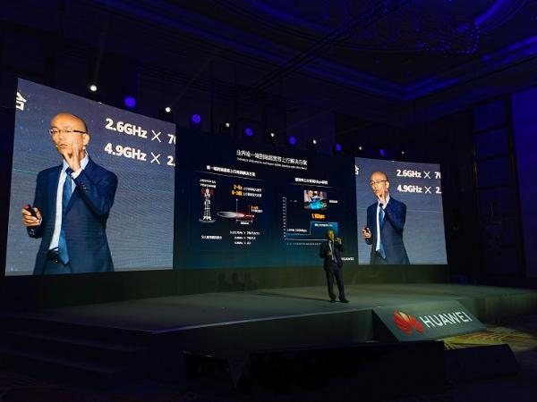 """华为以""""十大建网利器""""助力5G再升级:领先可贵,""""说到做到""""更可贵"""