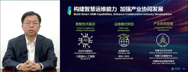 """中国移动李:""""135""""故障管理框架 结合数字智能 实现高质量的网络运维"""