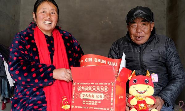 菜鸟裹裹百名快递员收到70万年终奖,5千多个家属春节礼包已发出
