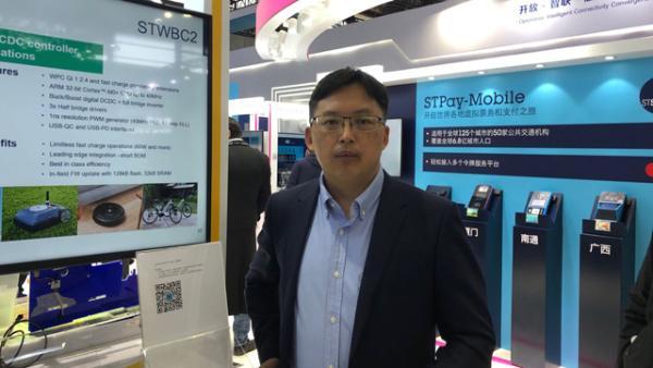 意法半导体亮相MWC21上海:无线充电赋能5G自由行