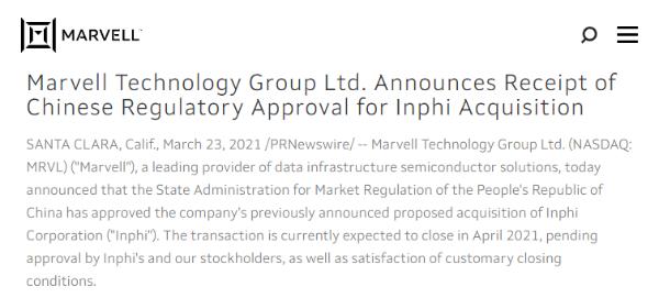Marvell官宣:收购Inphi已获得中国监管机构批准,4月完成交易