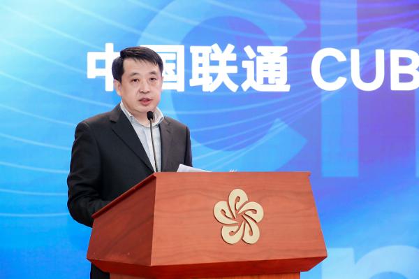托马斯·李:CUBE-Net3.0促进网络转型 推动数字经济发展