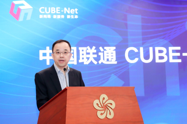 """李红五:落实使命,取得CUBE-Net3.0网络创新体系研究""""开门红"""""""