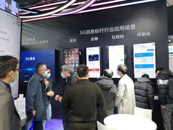 """小源科技段旭:软硬结合实现""""无创""""集成,助推5G消息生态大发展"""
