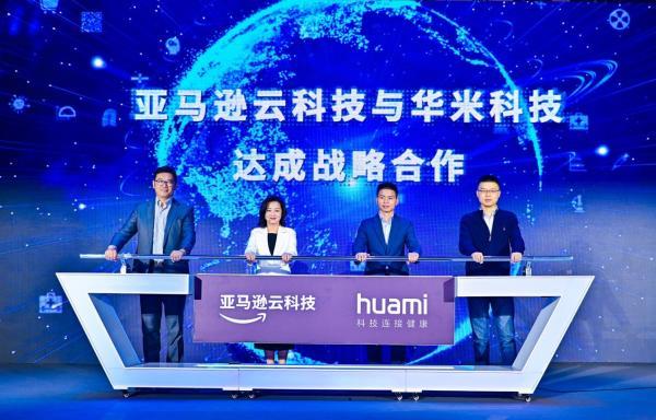 """""""三驾马车,齐头并进"""":亚马逊云科技发布中国业务战略"""