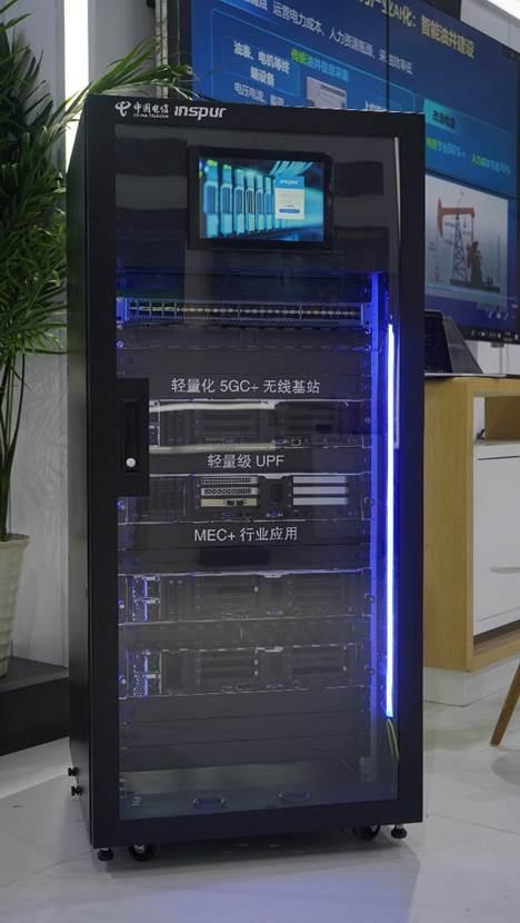 """电信浪潮合作研发边缘一体化云柜,实现5G与行业应用的""""完整封装"""""""