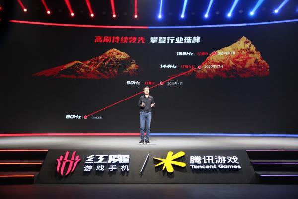 165Hz高刷电竞屏:腾讯红魔游戏手机6系发布3799元起