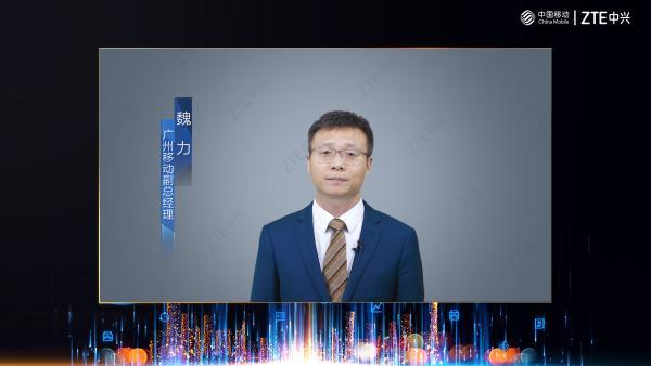 广州移动魏力:注智千行百业,面对5G发展的浪潮,广州移动副总经理李玮表示,广州移动与中兴通讯精诚合作,成功建立5G工业互联网、5G能源、并共同推出5G应用联合创新基地。进一步提升覆盖深度,自动网络地图识别和远程监控等技术,实现了全球首个5G SA环境下的无线地铁切片。成功入选中国移动5G NSA网络十大优秀城市,                                                                                                  <time dropzone=
