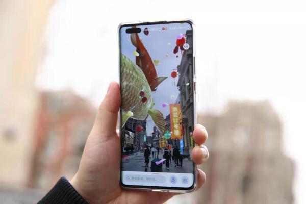 京东智慧园区5G强赋能 北京坊AR地图融合虚拟与现实