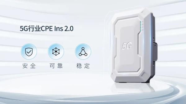 """从""""制造""""向""""智造"""" 鼎桥5G行业CPE为湘钢插上数字化""""翅膀"""""""