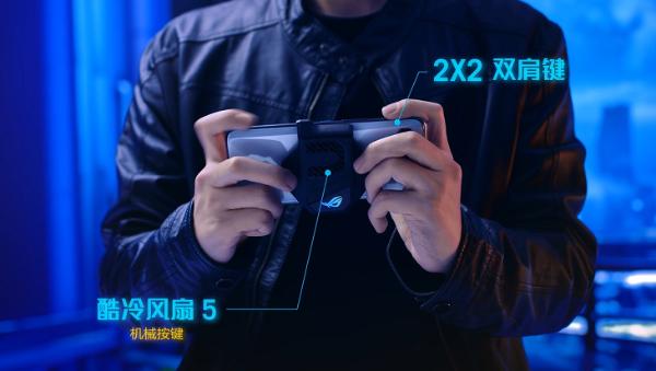 腾讯ROG游戏手机5系列发布:搭载骁龙888,售价3999元起