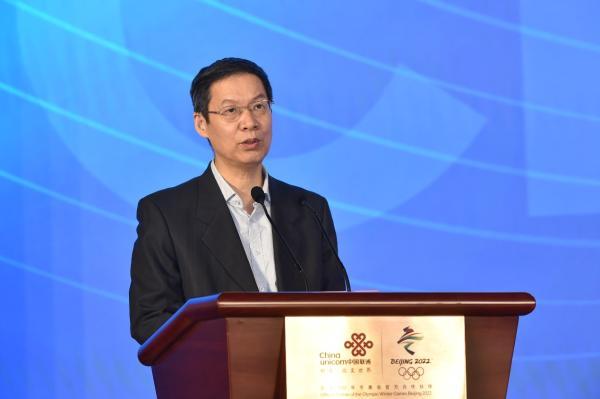 中国科学院院士尹浩:CUBE-Net3.0增强网络内生能力,助力数字经济发展