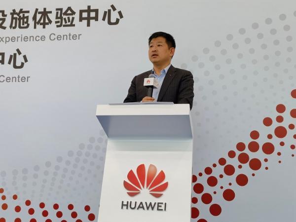 华为周跃峰:数字经济需要强大数据基础设施 存储迎来世界级机会