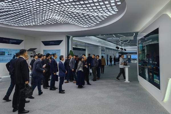 华为创新数据基础设施体验中心及行业创新体验中心落地成都