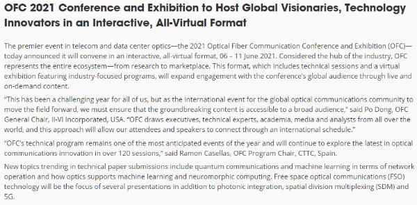 光通信盛会OFC 2021将完全通过线上举行