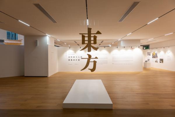 二十余载研读东方人居艺术  金科教你如何成为行业美学专家