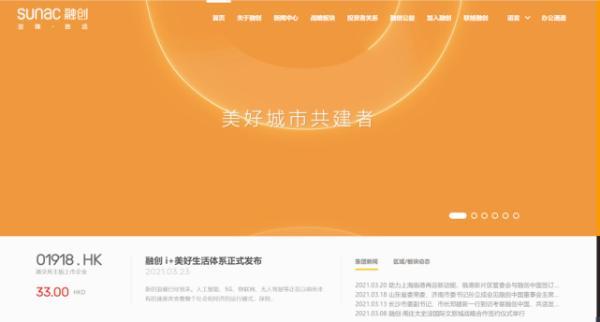 """华住X融创文旅 中国自主高端酒店品牌的""""反围剿"""""""