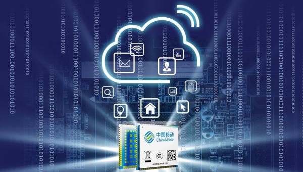 稳定通信,可靠连接:中移物联网OneMO模组成就智慧化未来