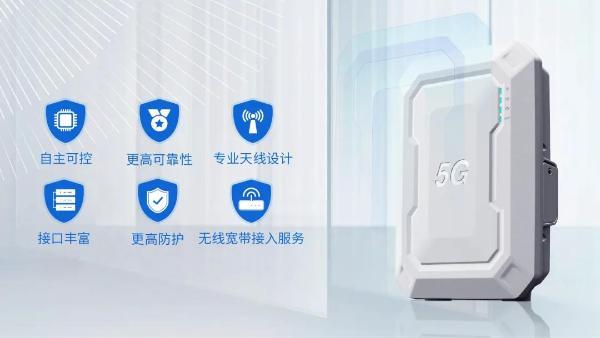千行百业数字化呼唤工业级CPE创新,鼎桥打造5G工业CPE标杆